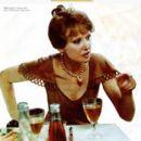 Lyudmila Gurchenko - Sputnik Kinozritelya Magazine Pictorial [Russia] (December 1981) - 454 x 398