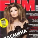 Jasmina Toshkova - 454 x 622