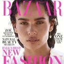 Zoe Kravitz for Harper's Bazaar US Magazine (October 2018) - 454 x 557