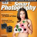 Kim Sharma - Smart Photography Magazine Pictorial [India] (June 2012) - 430 x 550