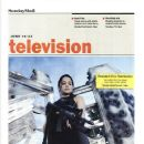 Michelle Rodriguez, Resident Evil: Retribution - Television Magazine Cover [Cyprus] (16 June 2013)