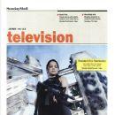 Michelle Rodriguez, Resident Evil: Retribution - Television Magazine Cover [Cyprus] (16 June 2013)