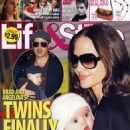 Angelina Jolie - Life & Style Magazine Cover [United States] (9 February 2009)