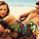 Sophie Srej - Glamour Magazine Pictorial [Italy] (July 2013) - 454 x 289