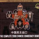 The Complete Chinese Democracy Demos
