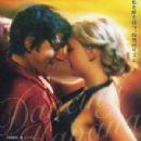 Dirty Dancing: Havana Nights - 300 x 424