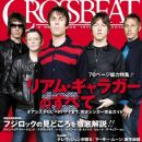 Liam Gallagher - Crossbeat Magazine Cover [Japan] (18 June 2013)