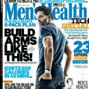 Joe Manganiello - Men's Health Magazine Cover [United Kingdom] (April 2016)