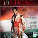 Zayed Khan - Hi! Living Magazine Pictorial [India] (October 2011) - 449 x 550