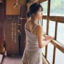 Yui Yokoyama - 454 x 573