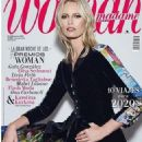 Karolina Kurkova - Woman Madame Figaro Magazine Cover [Spain] (January 2020)