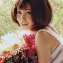 Shoko Nakagawa - 454 x 808