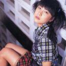 Yuko Takeuchi - 382 x 517