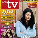 Deniz Çakir - My TV Magazine Cover [Greece] (9 May 2014)