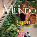 France - Volta ao Mundo Magazine Cover [Portugal] (June 2015)