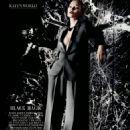 Kate Moss Vogue Uk Magazine December 2014