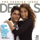 Tyson Ballou & Emily Didonato - 454 x 681