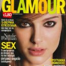 Glamour Greece September 2002