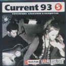 Current 93 (5)