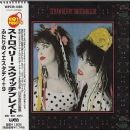 "Strawberry Switchblade - Strawberry Switchblade: The 12"" Album"