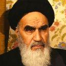 Ayatollah Khomeini - 300 x 250