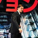 "Leonardo DiCaprio: ""Inception"" Premiere In Japan"