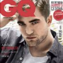 Robert Pattinson GQ Russia February 2012
