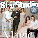 Enrique Gil and Liza Soberano - Star Studio Magazine Cover [Philippines] (November 2015)