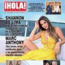 Shannon De Lima - 454 x 615