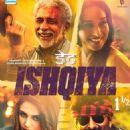 Dedh Ishqiya New posters 2014 - 454 x 596