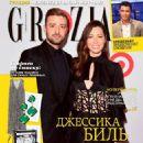 Justin Timberlake and Jessica Biel - 454 x 602