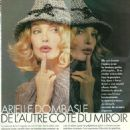 Arielle Dombasle - 454 x 692