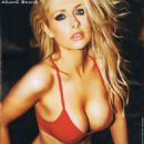 Gemma Merna - Loaded
