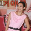 Zhang Ziyi - 'Sophie's Revenge' Press Conference At Shilla Hotel On August 13, 2009 In Seoul, South Korea