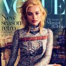 Margot Robbie - Vogue Magazine Pictorial [Australia] (March 2015)