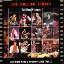 Live In Hong Kong 2003 (Vol. 2)
