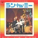 Run To Me / The Bee Gees Best 6 (Vol.3)