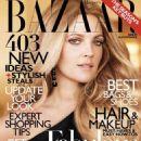Balthazar And Rosetta Getty: Harper's Bazaar Interview - 454 x 617