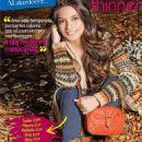Ana Brenda Contreras- TVyNovelas Mexico Octobre 2013 - 454 x 638