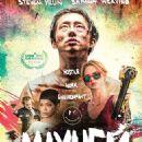 Mayhem (2017) - 454 x 674