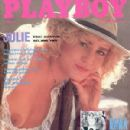 Dana Plato, Charlotte Rae, Conrad Bain, Todd Bridges, Gary Coleman - Playboy Magazine Cover [Turkey] (October 1989)