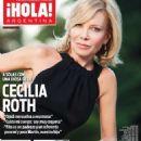 Cecilia Roth - 454 x 617