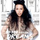Karen Mok - Elle Magazine [Taiwan] (July 2010)