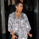 Kourtney Kardashian: special occasion in New York City
