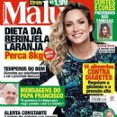 Claudia Leitte - Malu Magazine Cover [Brazil] (17 April 2014)