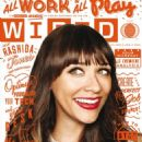 Rashida Jones - Wired Magazine Cover [United States] (July 2015)