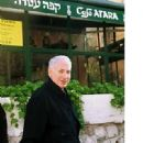 Benjamin Netanyahu - 331 x 450