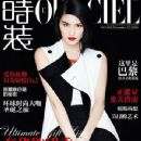 L'Officiel China December 2014