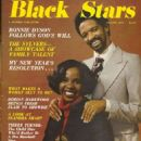 Gladys Knight and Barry Hankerson
