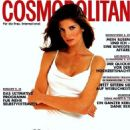 Stephanie Seymour - Cosmopolitan Magazine Pictorial [Germany] (September 1995)